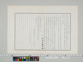 geidai-archives-2-411