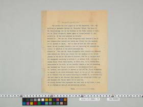geidai-archives-2-412