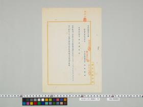 geidai-archives-2-413