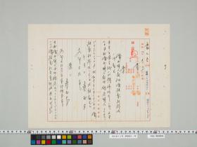 geidai-archives-2-414
