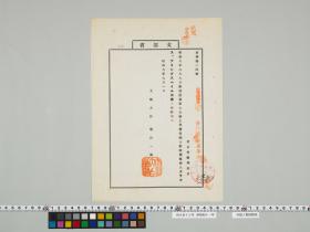 geidai-archives-2-415