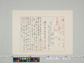 geidai-archives-2-416