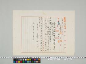 geidai-archives-2-417