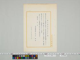 geidai-archives-2-418