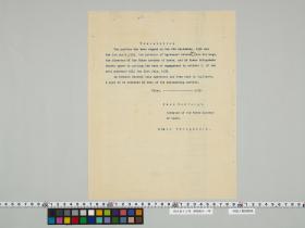 geidai-archives-2-419