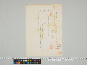 geidai-archives-2-420