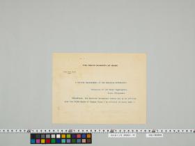 geidai-archives-2-421