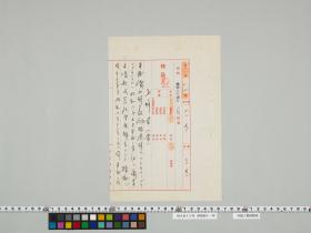 geidai-archives-2-422