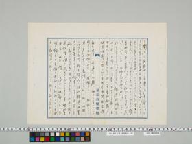 geidai-archives-2-423