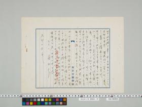 geidai-archives-2-424