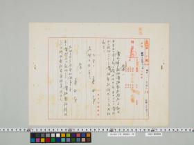 geidai-archives-2-425