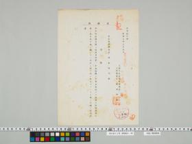 geidai-archives-2-426