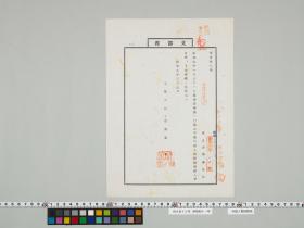 geidai-archives-2-427