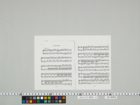 geidai-archives-2-428