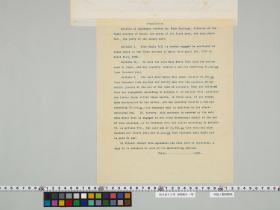 geidai-archives-2-430
