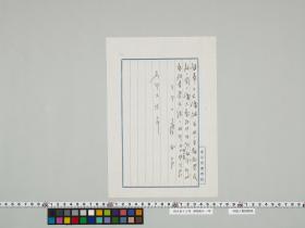 geidai-archives-2-432
