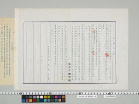 geidai-archives-2-434