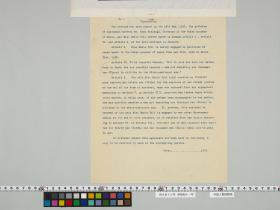 geidai-archives-2-435