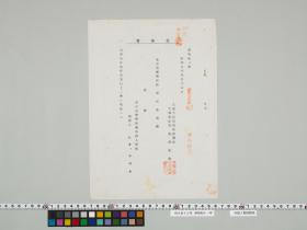 geidai-archives-2-436