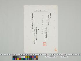 geidai-archives-2-437