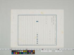 geidai-archives-2-439