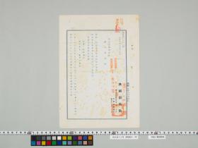 geidai-archives-2-440