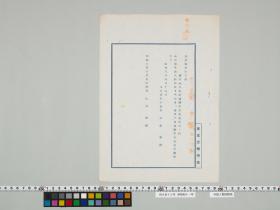 geidai-archives-2-442