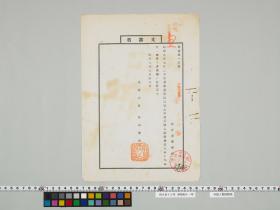 geidai-archives-2-443