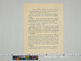 geidai-archives-2-447