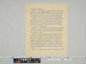 geidai-archives-2-448