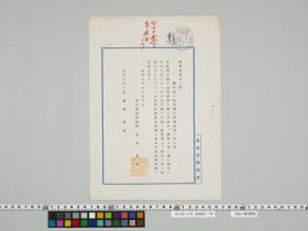 geidai-archives-2-450