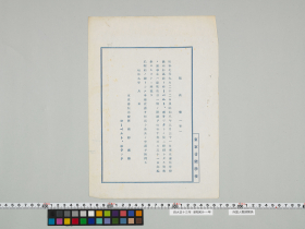 geidai-archives-2-454