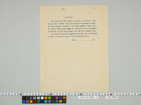 geidai-archives-2-455