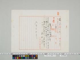 geidai-archives-2-456