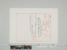 geidai-archives-2-457