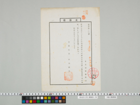 geidai-archives-2-458