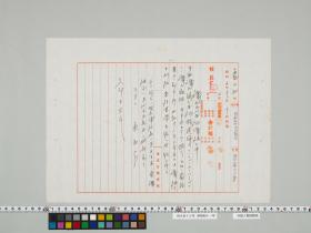 geidai-archives-2-459