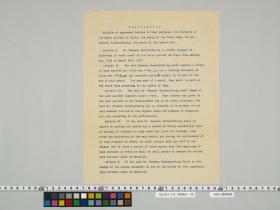 geidai-archives-2-462