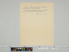geidai-archives-2-464