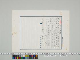 geidai-archives-2-465