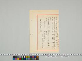 geidai-archives-2-467