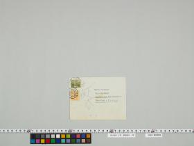 geidai-archives-2-468