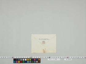 geidai-archives-2-469