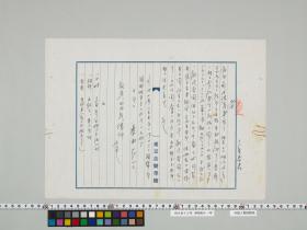 geidai-archives-2-471