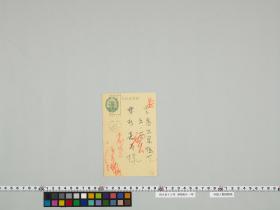 geidai-archives-2-472