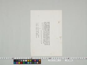 geidai-archives-2-475