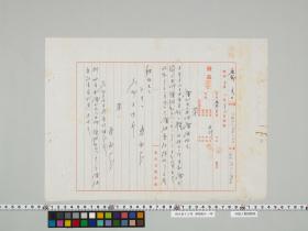 geidai-archives-2-476