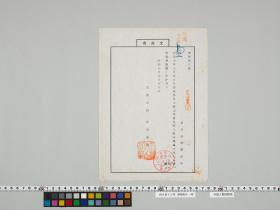 geidai-archives-2-477