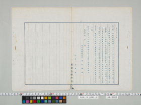 geidai-archives-2-480