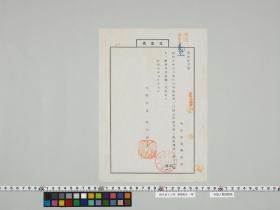 geidai-archives-2-482
